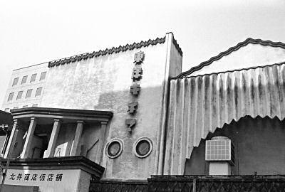 http://www.dagashi.org/tokyo/tokyopic/jimbocho08.jpg